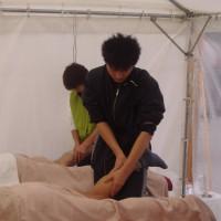 2005 岡山国体