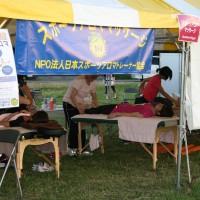 ランガールナイト2011