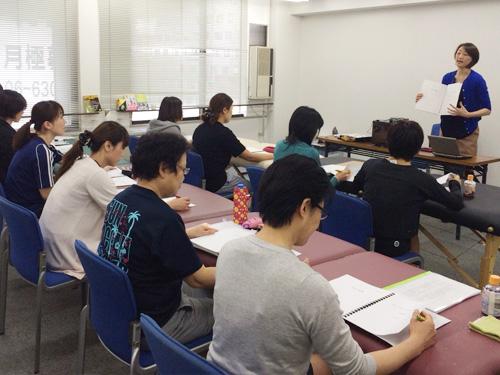 プレミナセラピストスクール(大阪校)